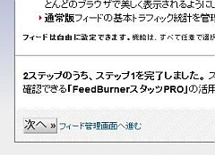 rss_04-thum.jpg