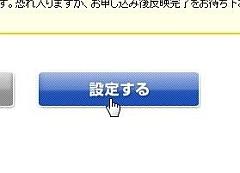 rss_12-thum.jpg