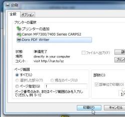 dore_02-thum.jpg