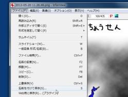 pj_01-thum.jpg