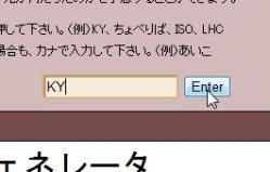 ryaku_01-thum.jpg