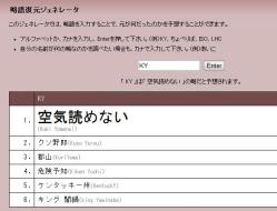 ryaku_02-thum.jpg