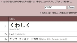 ryaku_03-thum.jpg