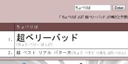 ryaku_04-thum.jpg