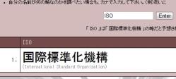 ryaku_05-thum.jpg