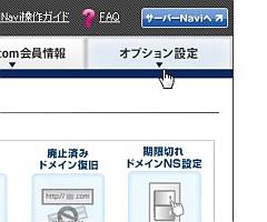 sd_01-thum.jpg
