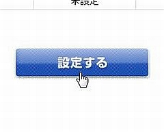 sd_04-thum.jpg
