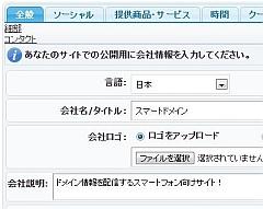 sd_06-thum.jpg