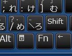 パソコン アンダーバー の 出し 方