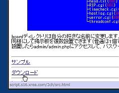 2ch_03-thum.jpg
