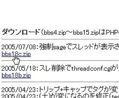 2ch_04-thum.jpg