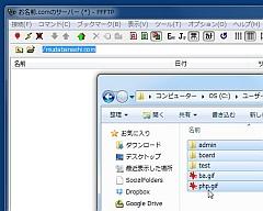 2ch_05-thum.jpg