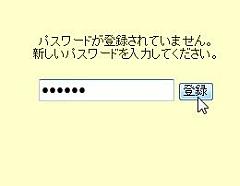 2ch_07-thum.jpg