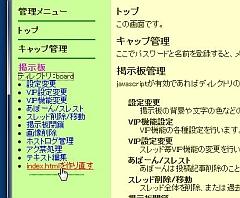 2ch_08-thum.jpg