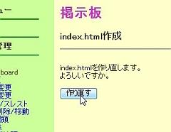 2ch_09-thum.jpg
