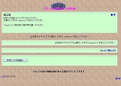 2ch_10-thum.jpg