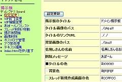 2ch_11-thum.jpg