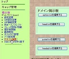 2ch_12-thum.jpg