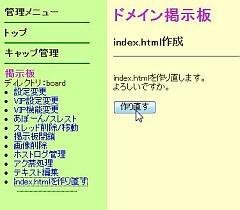 2ch_13-thum.jpg