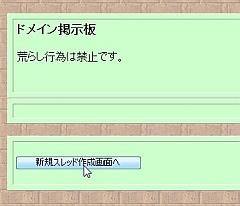 2ch_14-thum.jpg