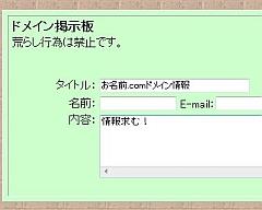 2ch_15-thum.jpg