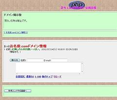 2ch_16-thum.jpg