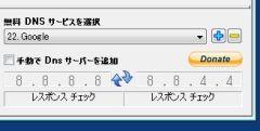 dns_05-thum.jpg