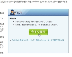 fix_01-thum.jpg