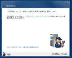 fix_02-thum.jpg