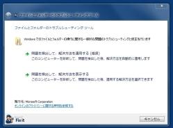 fix_03-thum.jpg