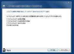 fix_04-thum.jpg