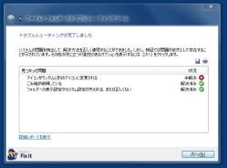 fix_05-thum.jpg