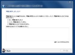 fix_06-thum.jpg