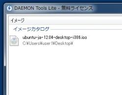iso_01-thum.jpg
