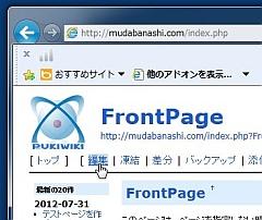 pwiki_04-thum.jpg