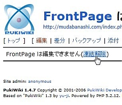 pwiki_05-thum.jpg