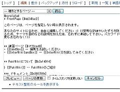 pwiki_07-thum.jpg