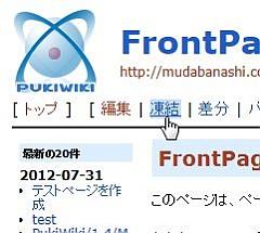 pwiki_08-thum.jpg