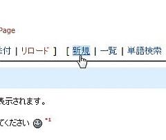 pwiki_09-thum.jpg