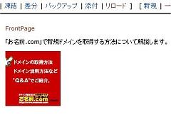 pwiki_12-thum.jpg