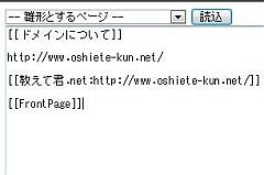 pwiki_13-thum.jpg
