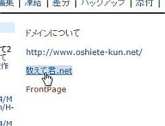 pwiki_14-thum.jpg