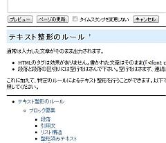 pwiki_15-thum.jpg
