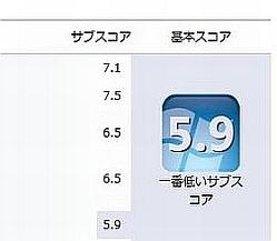 g580_09-thum.jpg