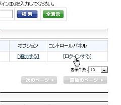 pmf_04-thum.jpg