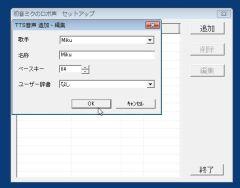 miku_05-thum.jpg