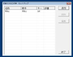 miku_06-thum.jpg