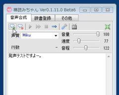 miku_07-thum.jpg