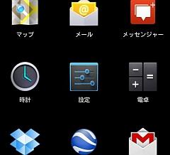 setu_01.jpg