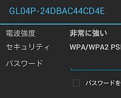 setu_04.jpg